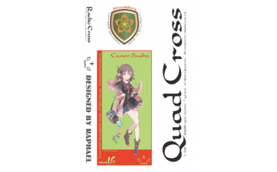 QuadCrossSticker01_Sasha644W400H