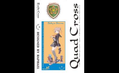 QuadCrossSticker01_Stera644W400H