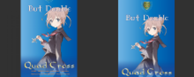 QuadCrossButDoableThumbnai_Stera